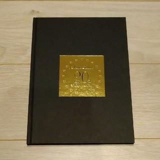 安室奈美恵 20周年 パンフレット