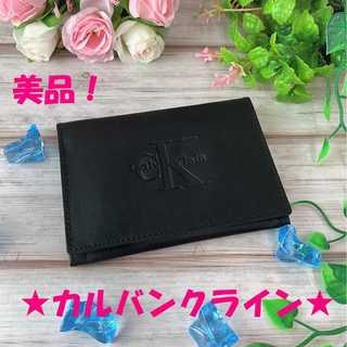 カルバンクライン(Calvin Klein)の☆限定セール☆ 【カルバンクライン】 CK 美品 パスケース 定期入れ 黒 (パスケース/IDカードホルダー)