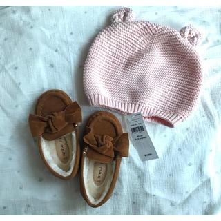 プティマイン(petit main)の【セット】petitmain baby GAP モカシン ニット帽  1歳(フラットシューズ)