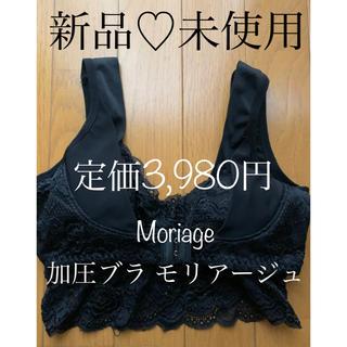 【クーポン祭】『Moriage 加圧ブラ モリアージュL size』