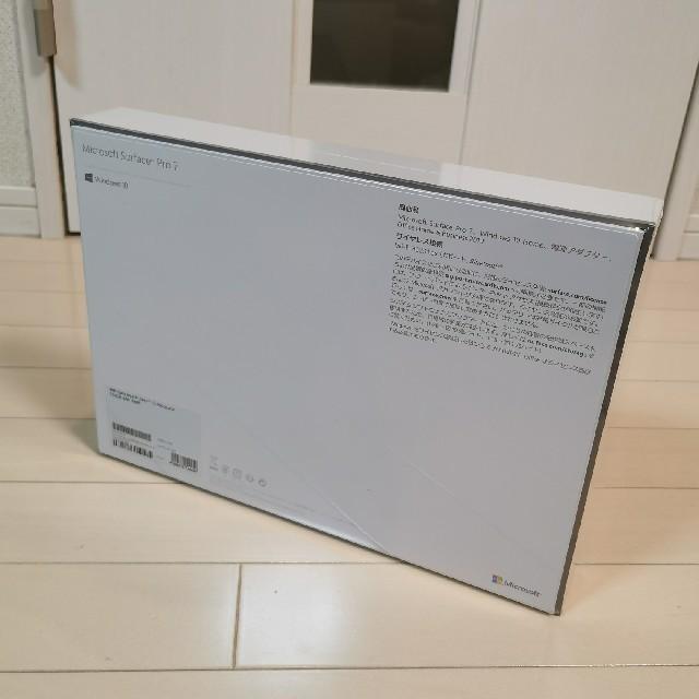 Microsoft(マイクロソフト)の【新品未開封】 SurfacePro7 VDV00014 office付 スマホ/家電/カメラのPC/タブレット(ノートPC)の商品写真