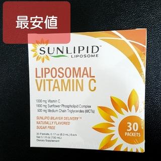 リポソーム ビタミンC 30包 リプライセル リポスフェリック 代品