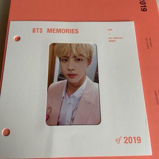 BTS MEMORIES 2019 blu-ray トレカ ジン