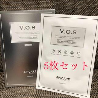 大人気!VOSマスク、5枚セット(箱なし)