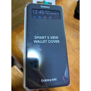 ギャラクシー(Galaxy)のGALAXY 41A  SAMSUNG 純正 ケース ブラック(Androidケース)