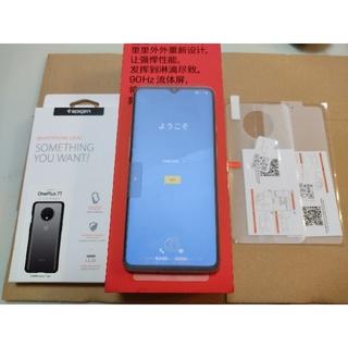 OnePlus7T 8G/256GB フロストシルバー OxygenOS
