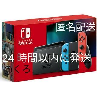 Nintendo Switch - 新品未開封 Switch 任天堂スイッチ 本体 ネオン ニンテンドー