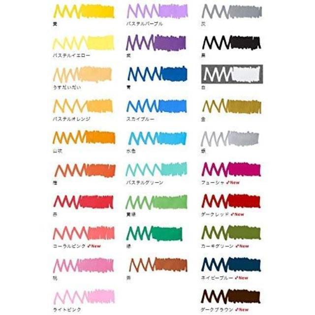 三菱鉛筆(ミツビシエンピツ)の三菱鉛筆  ポスカ 中字 フル全29色セット 新品 インテリア/住まい/日用品の文房具(ペン/マーカー)の商品写真