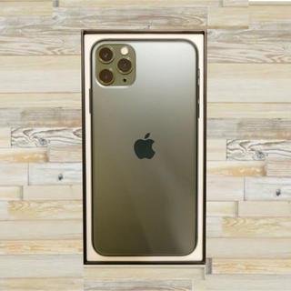 Apple - 最終値下iPhone11ProMax 512 SIMフリー ミッドナイトグリーン