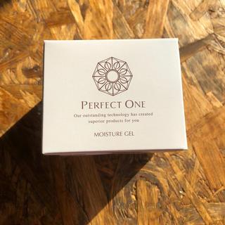 パーフェクトワン(PERFECT ONE)のパーフェクトワン|モイスチャージェル|75g(オールインワン化粧品)