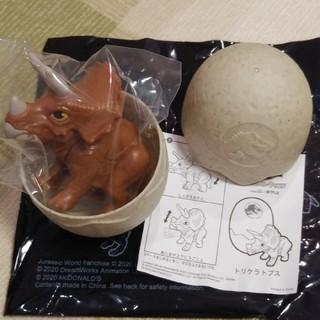 マクドナルド - マクドナルド ★トリケラトプス★ ジュラシック・ワールド ハッピーセット マック