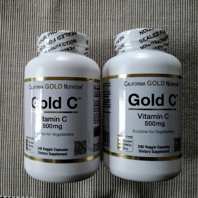 ビタミンC サプリ 2個セット 食品/飲料/酒の健康食品(ビタミン)の商品写真