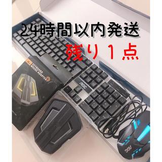 ★訳あり★ コンバーター マウス キーボード3点セット