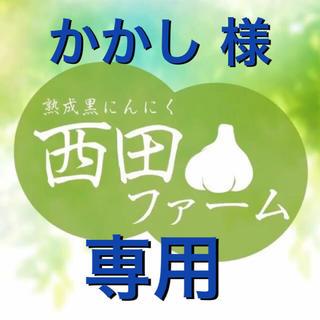 同梱お野菜(野菜)