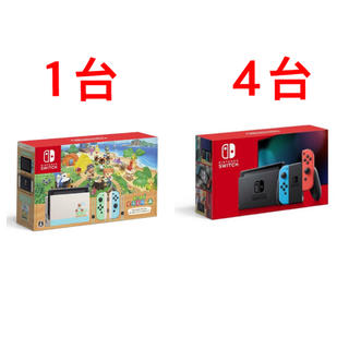 Nintendo Switch - 任天堂 Nintendo Switch