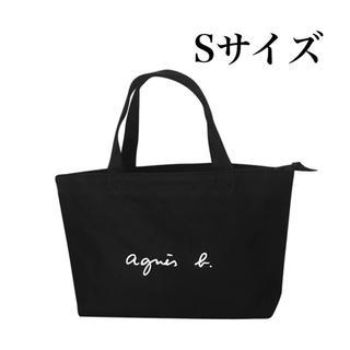 agnes b. - 新品 アニエスベー ボヤージュ ミニトートバッグ ブラック S サイズ