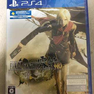 ファイナルファンタジー零式 HD PS4 新品未開封