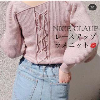 ワンアフターアナザーナイスクラップ(one after another NICE CLAUP)の後ろレースアップニット💋最終値下げ(ニット/セーター)