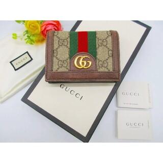 Gucci - 【✨GUCCI グッチ 二つ折り財布 オフィディア GGスプリーム✨】