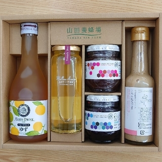 山田養蜂場 - 山田養蜂場 蜂蜜ギフトセット