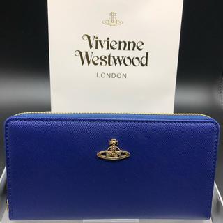 Vivienne Westwood - 【新品・正規品】ヴィヴィアン ウエストウッド 長財布 306 青 プレゼント