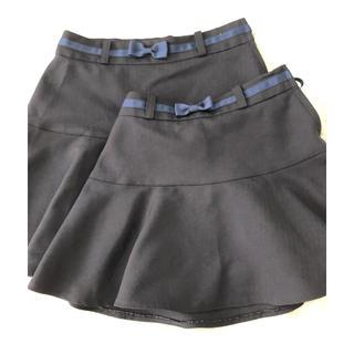 エル(ELLE)の3児まま様専用(スカート)