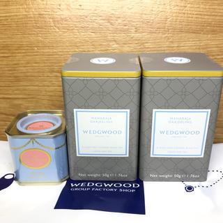 WEDGWOOD - ☆ウェッジウッド 紅茶 マハラジャダージリン&イングリッシュブレックファースト