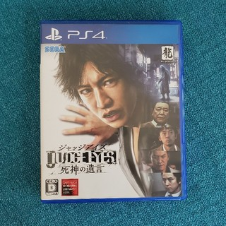 PlayStation4 - JUDGEEYES ジャッジアイズ