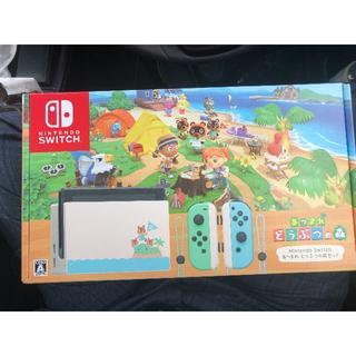 Nintendo Switch - 【新品・未開封】NintendoSwitch   あつまれどうぶつの森セット