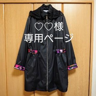 LEONARD - 【♡♡様専用ページ】レオナール フリル襟スプリングコート 44サイズ