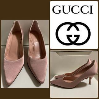 Gucci - GUCCI スモーキーピンクサテン パンプス