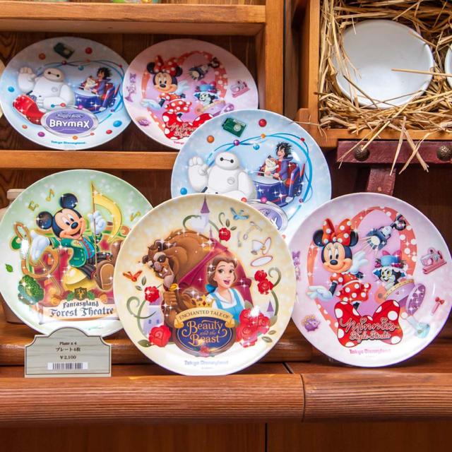 Disney(ディズニー)のディズニーランド公式 新エリアプレート4枚セット インテリア/住まい/日用品のキッチン/食器(食器)の商品写真