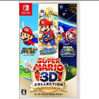 Nintendo Switch - スーパー マリオ 3Dコレクション