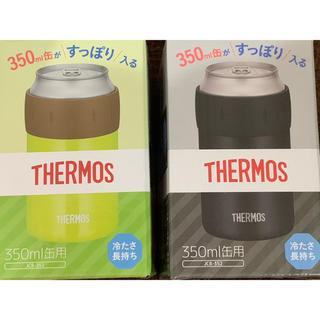 サーモス(THERMOS)の早い者勝ち キンキン冷えた缶ビールに最適!サーモス保冷缶ホルダー350ml2個(タンブラー)