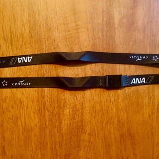 ANA(全日本空輸) - ANAネックストラップ Star Alliance × Centrair
