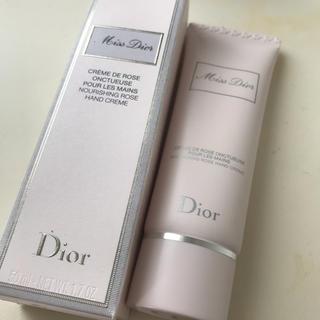 Dior - Diorミスディオールハンドクリーム