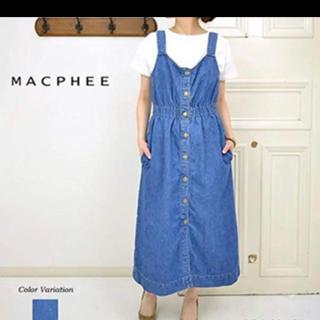 MACPHEE - MACPHEE 36 デニムワンピース