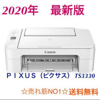Canon - プリンター キャノン(Canon)インクジェット複合機