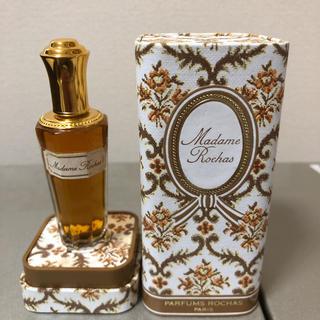 ロシャス(ROCHAS)の新品未使用 Madame Rochas 香水(香水(女性用))