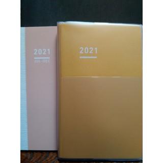 コクヨ(コクヨ)の【未使用】ジブン手帳DAYS 2021(手帳)