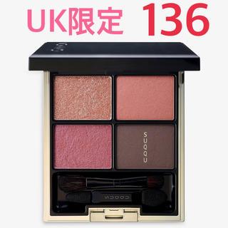 SUQQU - SUQQU デザイニング カラー アイズ アイシャドウ 136 Koiami