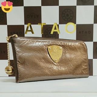 ATAO - 《美品》アタオ リモエナメル ブロンズ (本体のみ)