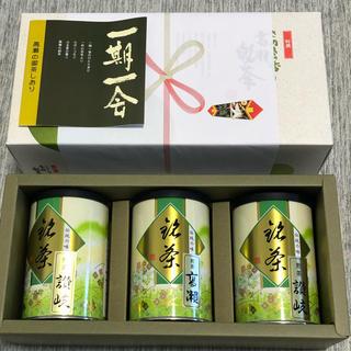 煎茶 緑茶 100g缶×3缶セット 香川県 特選 高瀬銘茶