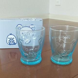 サンエックス(サンエックス)のリラックマ ガラスコップ 2個セット(普通郵便)(グラス/カップ)