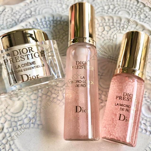 Dior(ディオール)の【9,937円分】プレステージ ユイルドローズ ローションドローズ ラクレーム コスメ/美容のスキンケア/基礎化粧品(化粧水/ローション)の商品写真