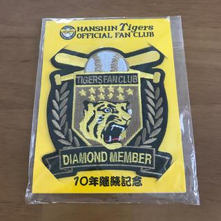ハンシンタイガース(阪神タイガース)の阪神タイガースワッペン(応援グッズ)