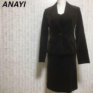 アナイ(ANAYI)のアナイ ANAYI ワンピーススーツ セットアップ アンサンブル ベロア(スーツ)