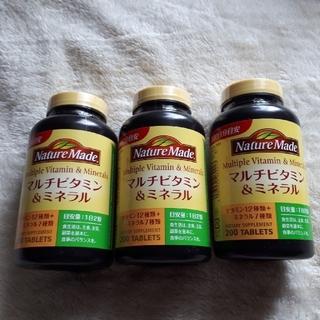 ネイチャーメイド マルチビタミン&ミネラル200粒入り×3個