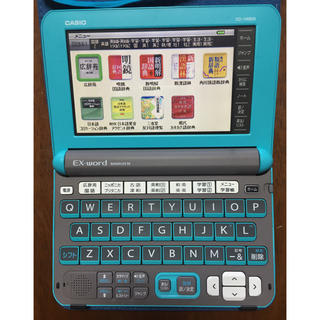 カシオ(CASIO)の電子辞書  XD-Y4800  カシオ  CASIO カバー付き(電子ブックリーダー)