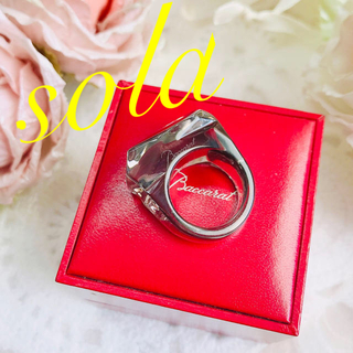 バカラ(Baccarat)のバカラ リングクリスタル Baccarat 指輪 スモーキーカラー(リング(指輪))